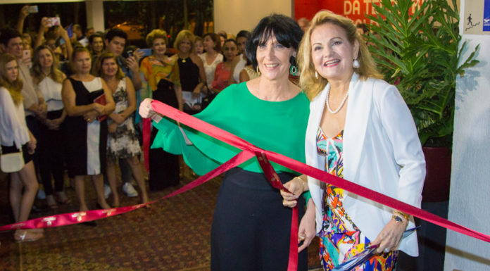 Da Terra Brasilis à Aldeia Global   Exposição Unifor 45 Anos (22)