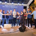 Maison De La Musique   Mota Machado 34