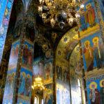 Interior Igreja Da Ressurreição