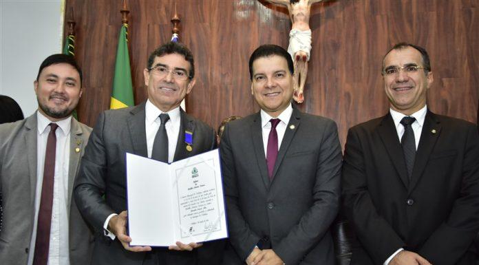Medalha Boticário Ferreira (25)