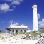 Punta Sur Celarain Lighthouse Cozumel