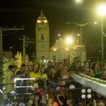 4º Dia   Camarote Viva   Carnaval Aracati (141)
