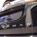 BMW HAUS MOTORS (28)