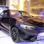 BMW HAUS MOTORS (40)