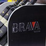 Brava Wine (11)
