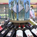 Brava Wine (44)