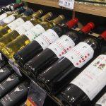 Brava Wine (46)