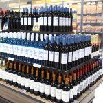 Brava Wine (50)