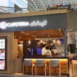 Club Café Santa Clara (11)